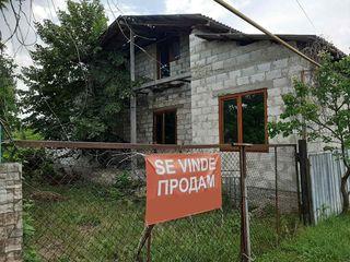 Продаётся дом незавершенный
