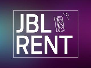 Chirie boxe JBL / Прокат колонки JBL