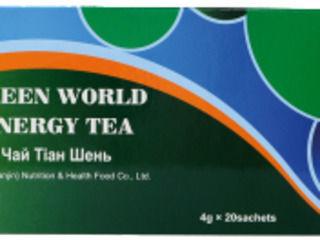 Ceai Tian Sheni
