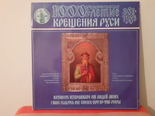 Disc vinil ,,1000 ani crestinizarea Rusiei,, 988-1988