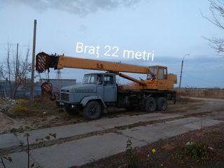 КрАЗ Автокран