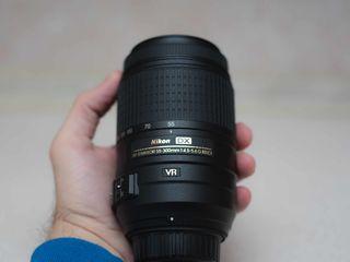 Nikon 55-300mm G VR
