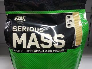 Suplimente nutritive // Спортивное питание