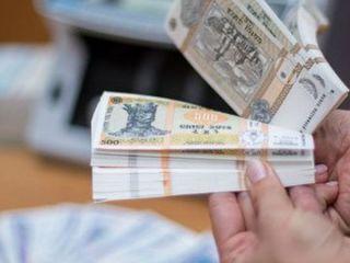 Împrumut de până la 200.000 de lei - inclusiv pentru refinanțarea altor împrumuturi.