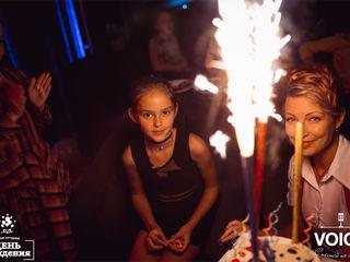Твой лучший день рождения на kids party karaoke & disco в voice club karaoke !