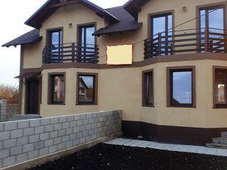 Duplex în 2 nivele! str. Zidarilor, com, Bubuieci 4 camere! Sunt 2 case identice simetrice!!!