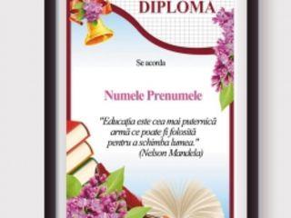 Печать дипломов грамот в Кишиневе