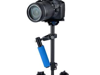 Stabilizator pentru camera (din fibra de carbon)