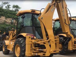 Excavator nou  JCB