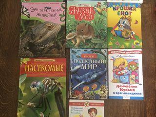 Продам детские книжки. Худ. литература + развивающие + для школы.