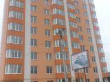 Apartament 2 odăi, str. Grigore Vieru, Bubuieci + cadou TV!