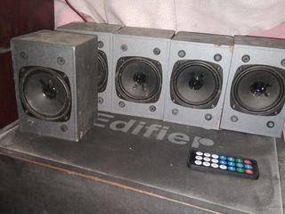 Домашния акустика