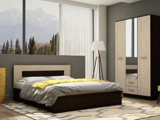 Dormitoare de calitate la noi gasiti cele mai ieftine dormitoare+livrarea grantie