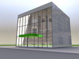 Центр - Кагул - Продаётся земельный участок 2.5 сотки с разрушенным коммерческим здание.