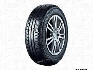 Авто шины по лучшим ценам > Свежие шины > Лучшие цены > Доставка