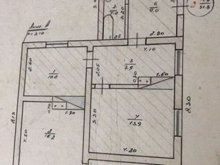 Se vinde casa in Ungheni