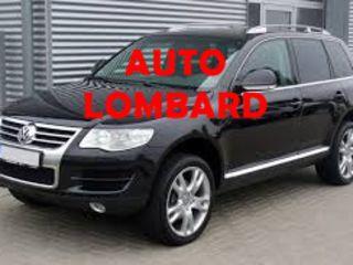 Lombard  auto  fara  deposedare