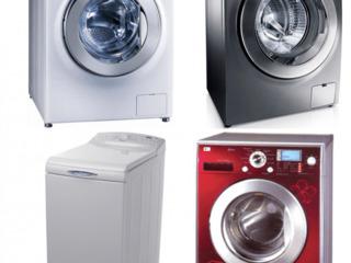 Качественый ремонт стиральных машин!