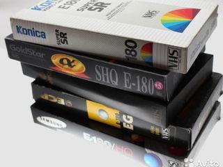 Оцифровка VHS видеокасет