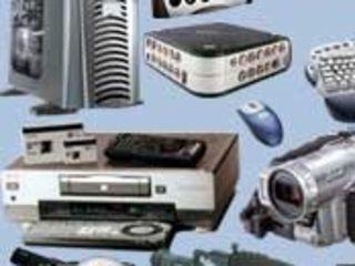 Ремонт, покупка и обслуживание компьютерной техники Reparații, cumpărare și întreținerea calculatoar