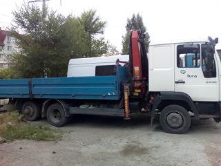 Услуги по перевозки грузов