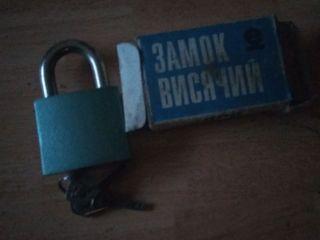 Замок висячий. Новый, советский, надёжный. За 120лей.