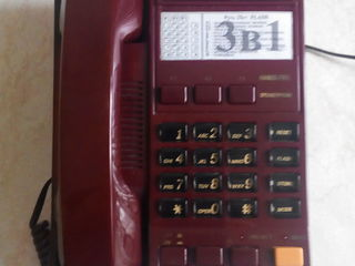 Телефон, будильник, режим захват и удержания линии и многое другое .