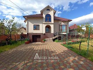 Casă în 3 niveluri! Băcioi, str. Bucovinei. 180m2 + 7 ari! Euroreparație!