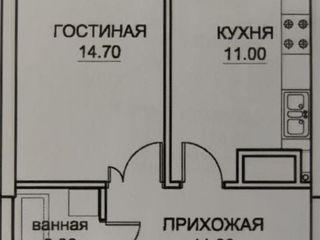 Apartament cu 1 odaie + Living, Exfactor