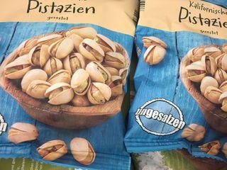 продукты питания из Германии! лучшая цена и выгодные предложения!