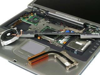 Ремонт ноутбуков любой сложности. Мы находимся на Рышкановке