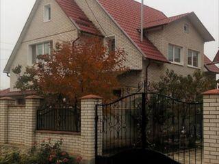 Se vinde casa ! Urgent ! 95000€