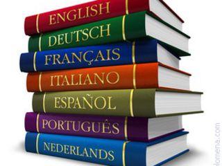 Апостиль ! Переводы ! С нотариальным заверением! Более 20 языков!