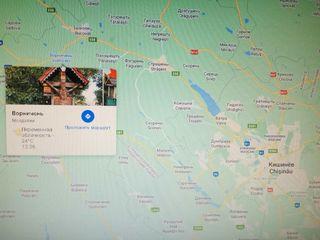 Продаю квартиру в с.Ворниченах / Меняю на квартиру в городах ближе к Кишиневу.