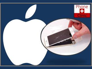 Мы заменим экран на ваш iPhone за 15 минут !!!