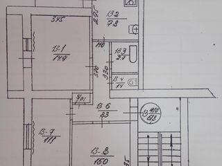Срочно продаю 3-х комнатную квартиру в Окнице с мебелью
