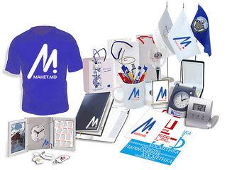 Сувениры с вашим логотипом - отличный способ привлечь внимание!