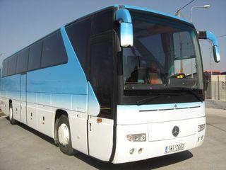 Autocar Moldova-Italia!!!
