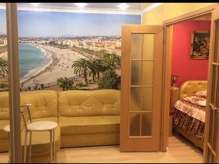 Rîșcanovca Park Afgan - 350 Lei. Balcon+Living+Dormitor+Bucatarie