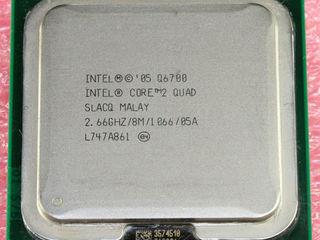 Куплю Xeon или  Core2 Quad сокеты 771 775