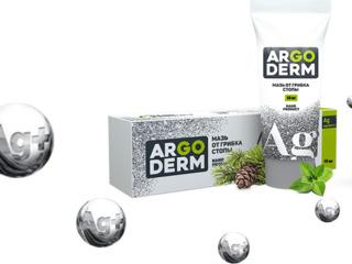 Argoderm - мазь от грибка
