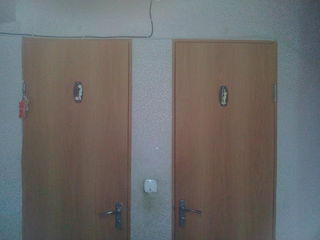 Продам 2-х комнатную квартиру в связи с переездом .
