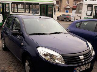 Cea mai Ieftina companie de chirie auto din chisinau de la 8 euro la zi ! Sunati Viber,Watsapp !!!