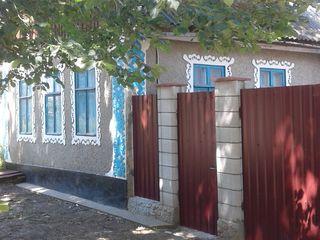 Дом в самом центре города Григориополь