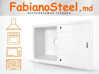 Fabiano гранитные мойки. Высшее качество! | Fabiano chiuvete din granit. Calitatea superioara!