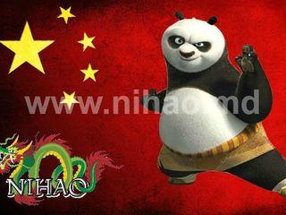 Туристические и деловые поездки в Китай