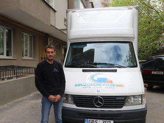 Transport/Hamali Кишинев бус achitare cash/transfer