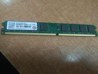 DDR2 на 2 гига и по гигу