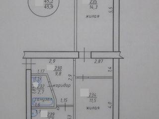 Продаю двухкомнатную 46 м2,  центр ул. Мичурина дом 39, 5 этаж, 8500$
