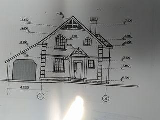 Продается участок под строительство